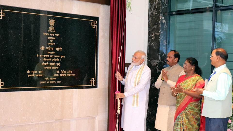 Prime Minister Narendra Modi inaugurating the newly building of Jharkhand assembly in Ranchi, India.