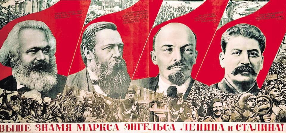 A Gustav Klutsis banner of Marx, Engels, Lenin and Stalin.