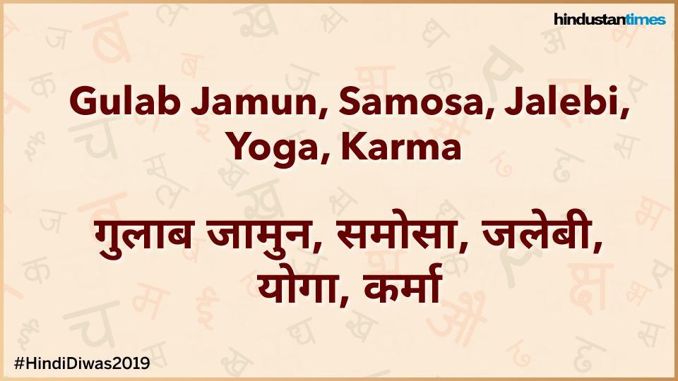 Hindi Diwas 2019: Facts about Hindi language that you must know on Hindi Diwas, why is Hindi not the national language of India and why Gulab Jamun, Samosas, Jalebi are not Hindi words.