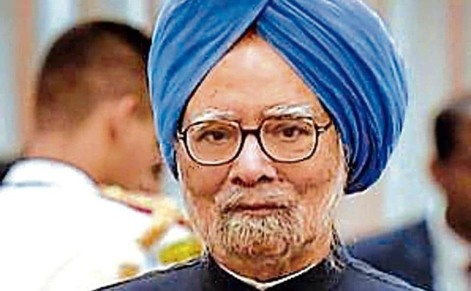 While Manmohan Singh has opted out of the membership of standing committees, Rahul Gandhi has been shifted to defence.
