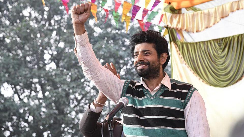 Vineet Kumar Singh plays the lead role in Aadhaar.