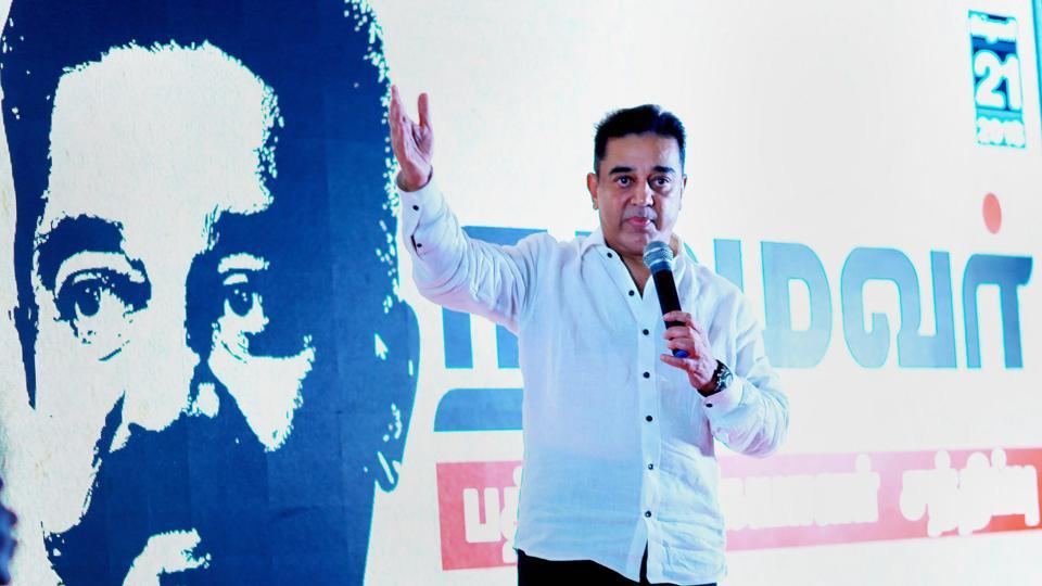 Kamal Haasan, the chief of the Makkal Needhi Maiam, said the debate over Hindi could become bigger than the 'Jallikattu' protest.
