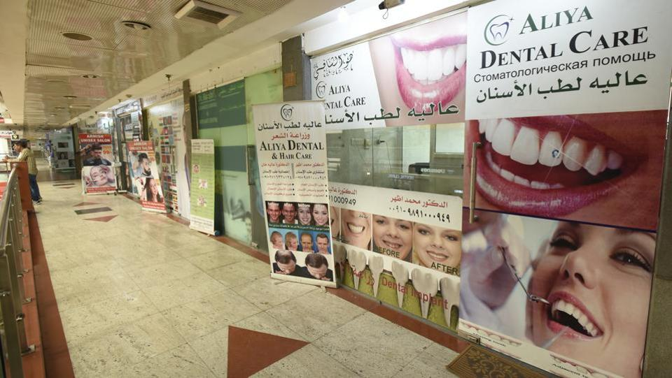 "While most of the patients come for major surgeries, many also avail dental treatment at clinics that have come up in recent years in Jasola-Sarita Vihar. ""Dental clinics have emerged as an ancillary service. A majority of my patients are Arabs and they come for implants and surgical procedures,"" says Dr Mehnaz, who runs Aliya Dental Care in the Living Style Mall. (Burhaan Kinu / HT Photo)"