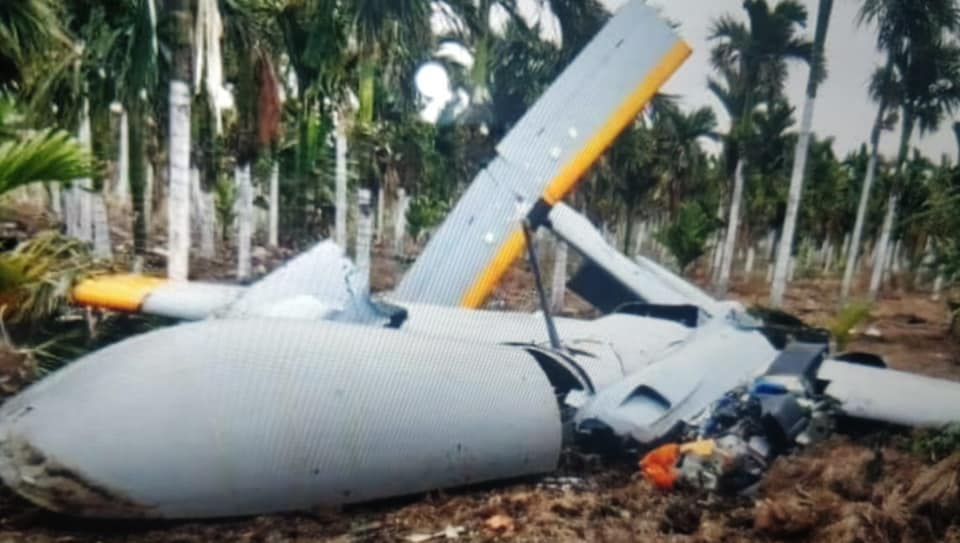 An unmanned aerial vehicle (UAV) belonging to the DRDO crashed during a trial in an agriculture field in Chitradurga district on Tuesday.