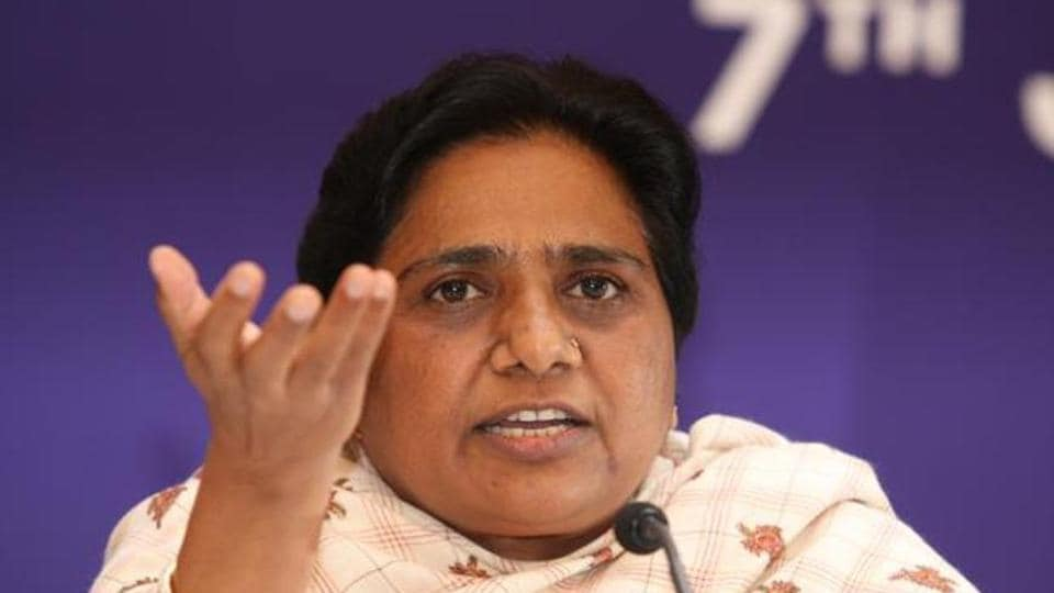 Mayawati said the Congress has once again shown how untrustworthy it is. She added it amounted to cheating with the BSP movement even as her party offered the Congress unconditional support.