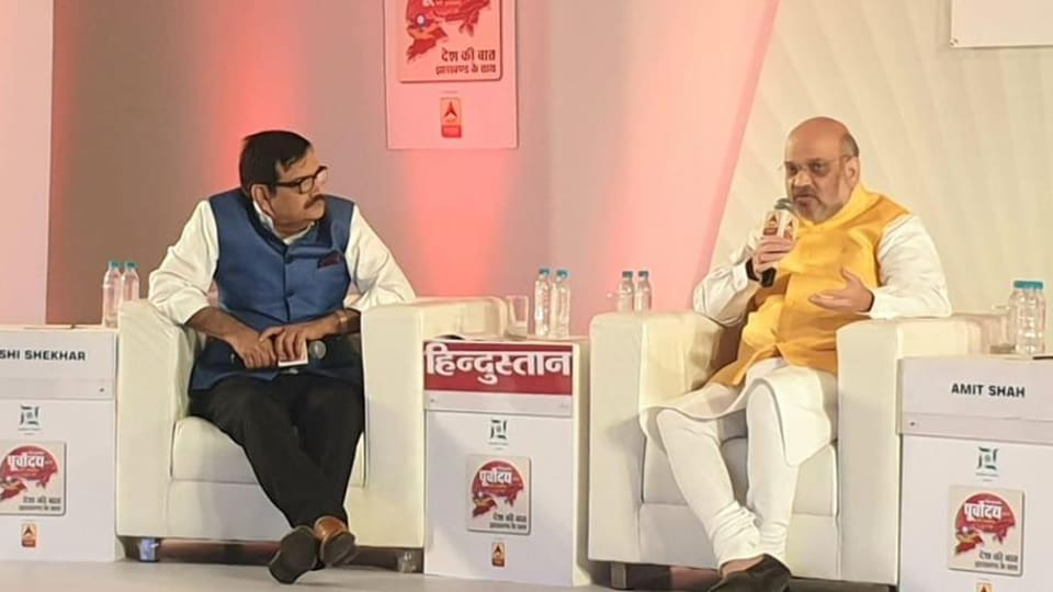 Home minister Amit Shah answered critics over the language row in Ranchi, Jharkhand while addressing the day long Hindustan Purvoday 2019 summit.(HT Photo)