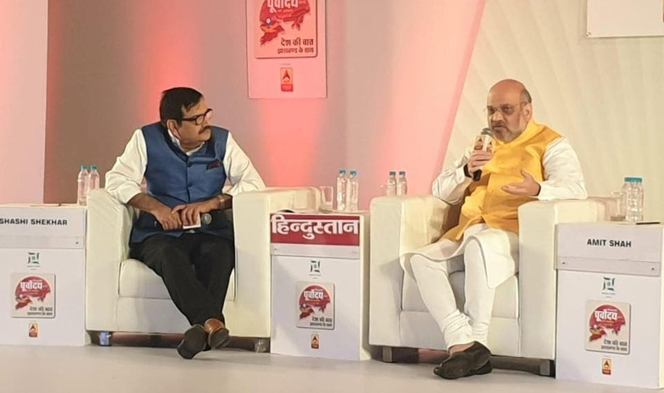 Home minister Amit Shah answered critics over the language row in Ranchi, Jharkhand while addressing the day long Hindustan Purvoday 2019 summit.