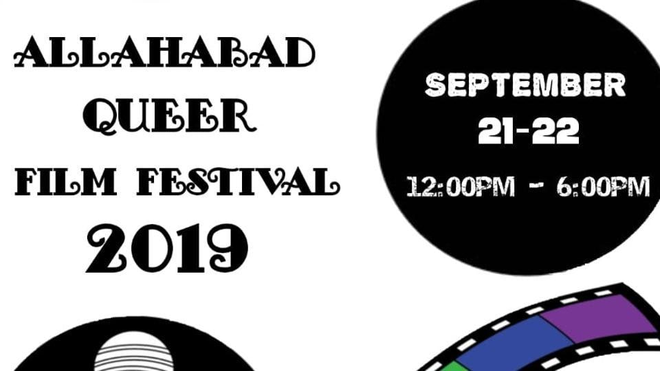 A poster of the Allahabad Queer Film Fest to be organised in Prayagraj on September 21-22.
