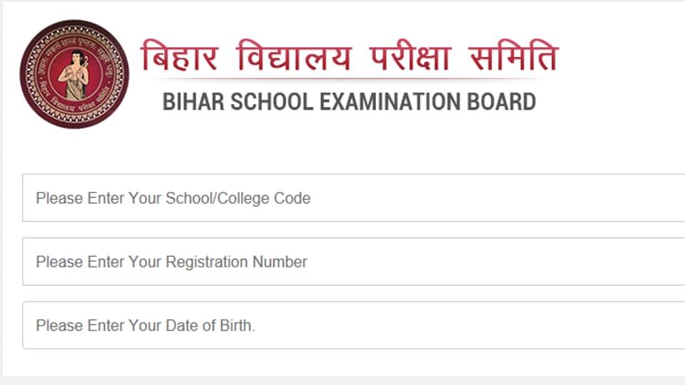 Bihar Board dummy admit card out