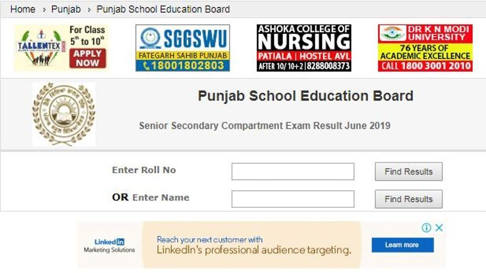 Punjab School Education Board (PSEB) has declared the class 10th and Class 12th supplementary exam results on Thursday.