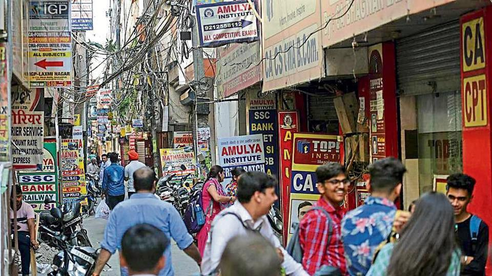 Atul Garg, Chief Fire officer, DFS, said the coaching centres have not been regulated to date because the type of occupancy is not defined unlike schools. He said no permission is sought from DFS to start such coaching centres.