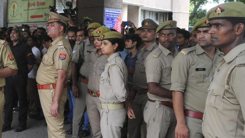 National Police University to be established in Greater Noida.