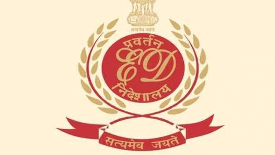 ED, which launched a simultaneous probe, claimed in its charge sheet, filed on July 2018 that the scheme also involved  money laundering of Rs 23.92 crore and attached properties worth Rs 11.88 crore.