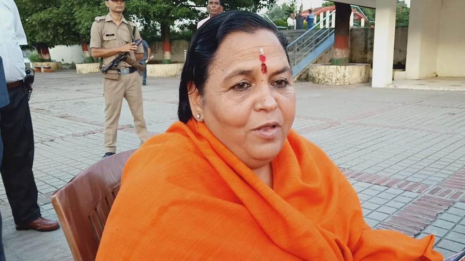 Former Ganga rejuvenation minister Uma Bharti in Haridwar. She is seeking permission for a foot march from Gangotri to Ganga Sagar inWest Bengal