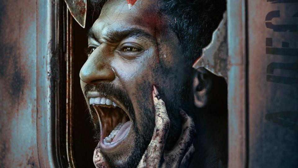 Vicky Kaushal's Bhoot poster.