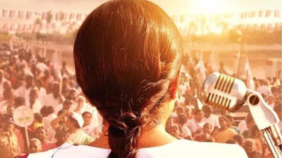 Ramya Krishnan plays Jayalalithaa in new webseries, Queen, on the former Tamil Nadu chief minister.
