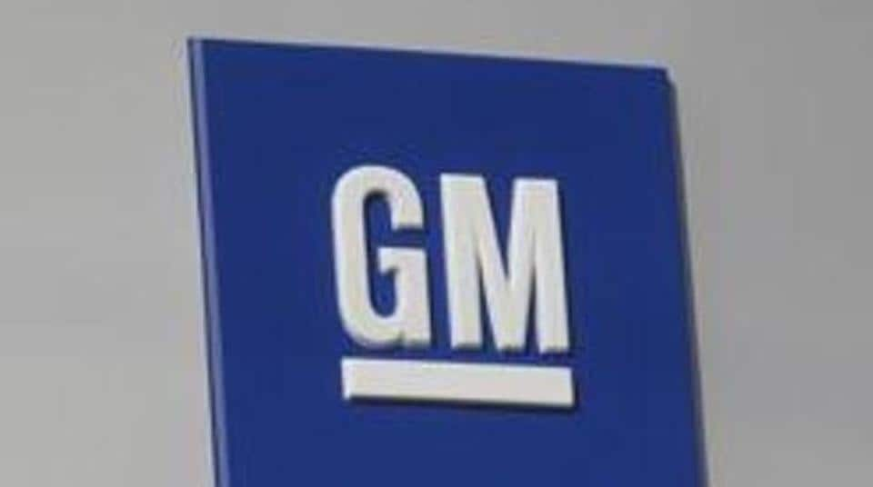 General Motors' push for electric cars could mean fewer and lower paying jobs - autos - Hindustan Times