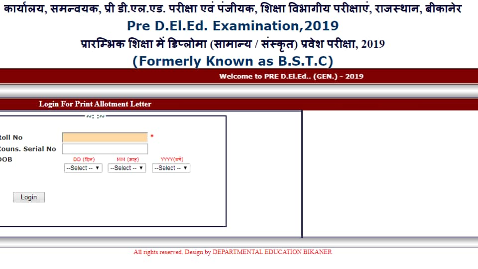 The Rajasthan BSTC examination was held on May 26, 2019, and the result of the examination was released on July 3, 2019. (Screengrab)