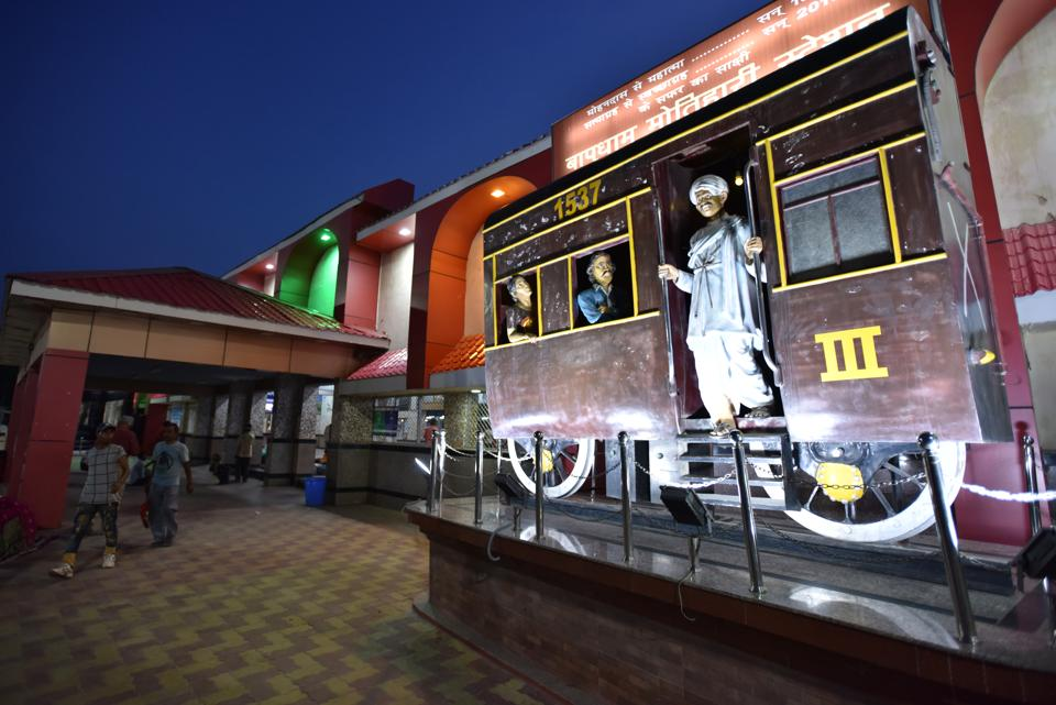An exterior view of Bapudham Motihari Railway station, at Motihari, Bihar. On the afternoon of April 15, 1917, thousands had gathered at this railway station -¬ many of them tenant-cultivators –waiting for MK Gandhi, known then for his political activism in South Africa, a man who was destined to lift their lives out of misery and slavery. It was 3 pm when Gandhi alighted at the station from a train from Muzaffarpur. (Sanchit Khanna / HT Photo)