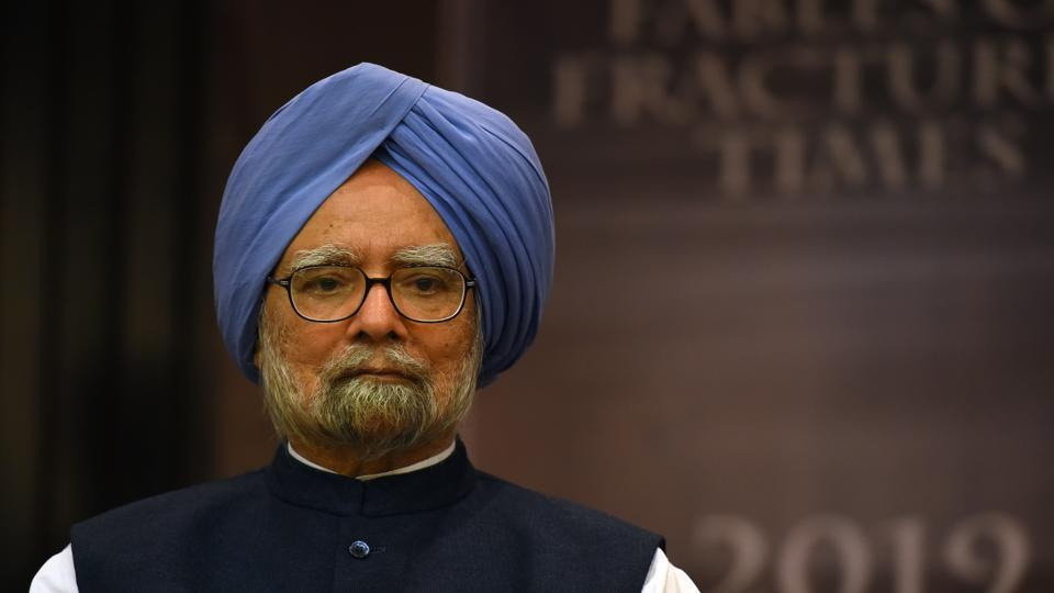 Former Prime Minister Dr. Manmohan Singh said it is unfair to hold former Finance Minister PChidambaram for the funding of INXMedia.