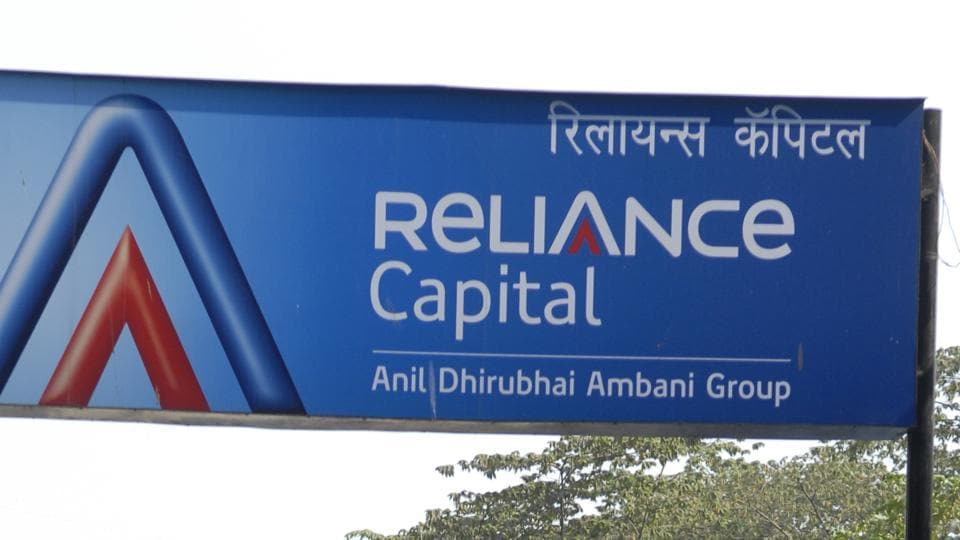 Reliance Capital has said there was a delay in payment of interest for non-convertible debentures (NCDs) due to a technical glitch and the payment was made on the next working date.