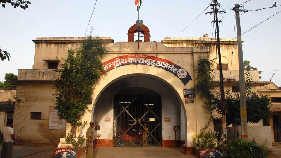 Many inmates Ajmer Central Jail (in photo)  were given special treatment inside barracks, an investigation has revealed.