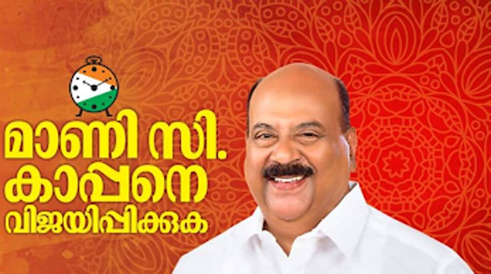 Mani CKappan, the LDF candidate, has won the Pala assembly bypoll in Kerala.
