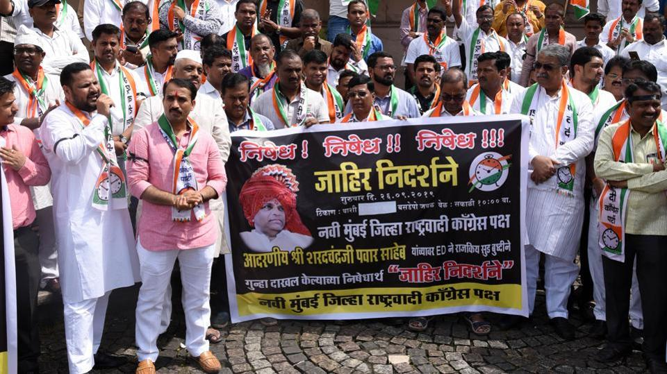 NCP Party workers stage protest EDprobe against NCP Chief Sharad Pawar in Maharashtra State Cooperative (MSC) Bank, Navi Mumbai,  Thursday, September 26, 2019.