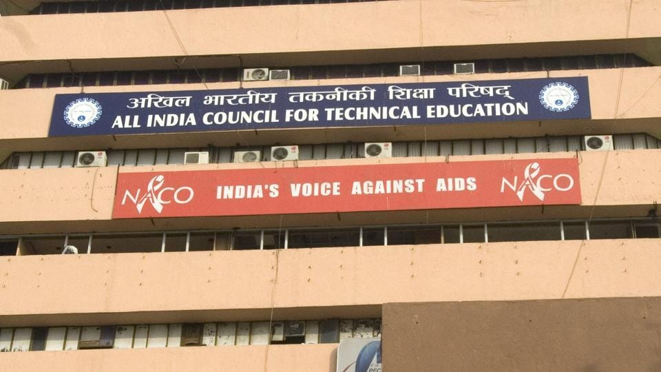 All India Council of Technical Education office.