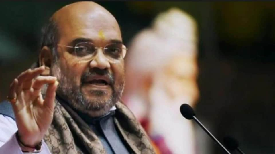 "Congratulating PM Modi for the ""bold step"", Shah said he would like to ""ensure"" the people of Kashmir that the state will now tread the path of development and peace."