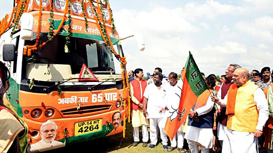 BJP National President and Union Home Minister Amit Shah flags off the 'Jan Aashirvad Yatra' in Ranchi.