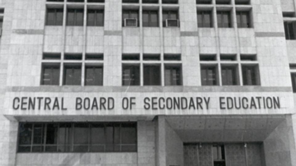CBSE is working towards a revised or rationalised syllabus for students of classes 9 to 12 to compensate for the loss of the academic time of the students due to lockdown.