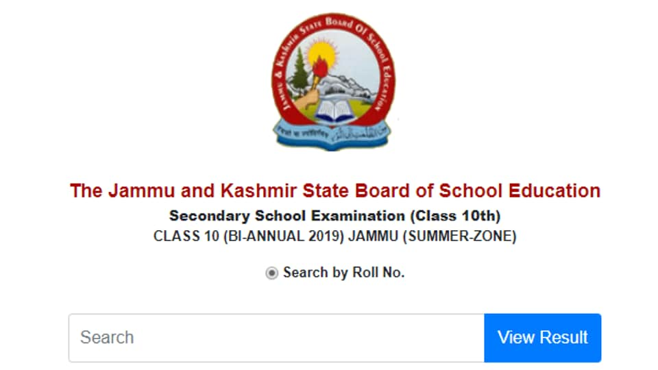 JKBOSE has declared the SSE class 10th Bi-Annual exam results for Jammu division on its official website. (Screengrab)