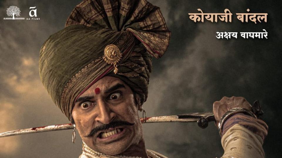 Actor Akshay Waghmare will be seen as Koyaji Bandal in Digpal Lanjekar's Fatteshikast