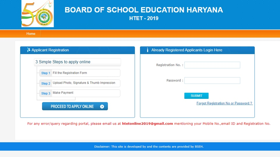 Applicants interested and eligible for the examination can apply online at bseh.org.in. (Screengrab)