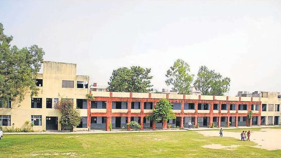 Malwa Khalsa Senior Secondary School.