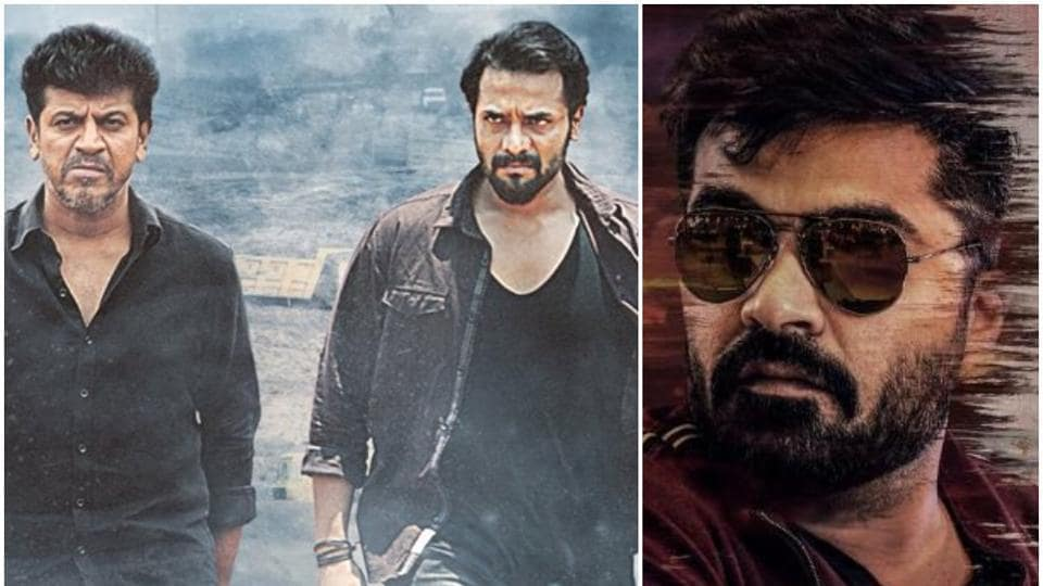 Simbu was to star in the Tamil remake of Kannada hit, Mufti.