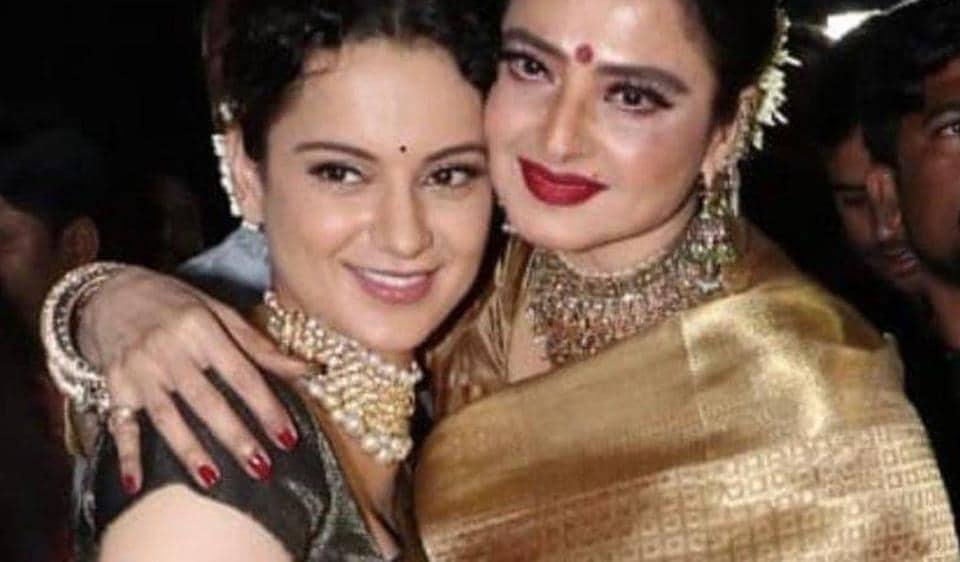 Rekha once called Kangana Ranaut 'like her daughter'.