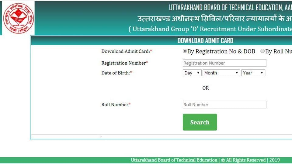 UBTER 2019 Admit Card:  Uttarakhand Board of Technical Education, Roorkee (UBTER) on Thursday issued the admit card for Group D recruitment exam in the state Judiciary.