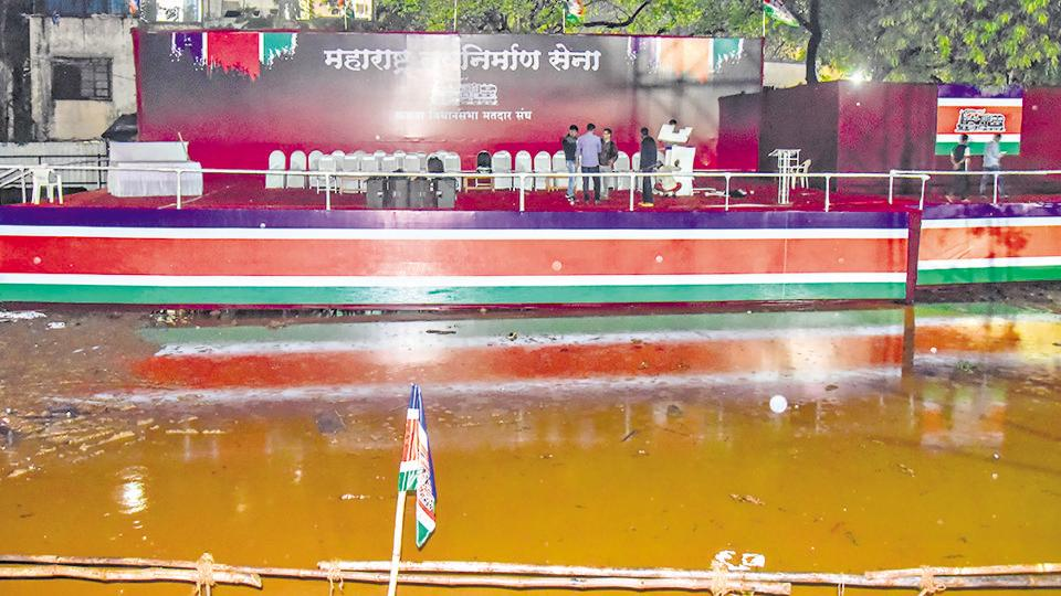 Raj Thackeray, MNS leader, was forced to cancel his public rally as Natu Baugh grounds was waterlogged due to heavy rains in the city.