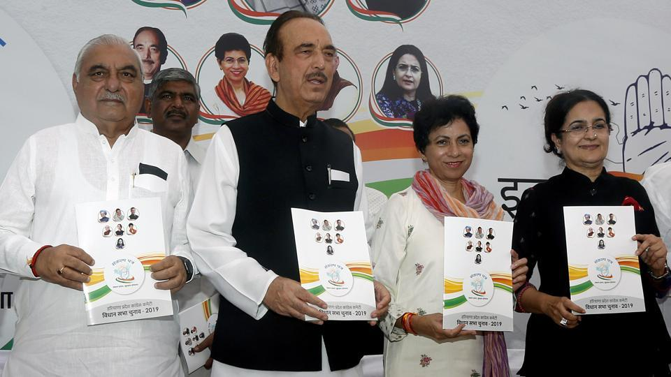 The Congress leader was here for the release of the party manifesto for the October 21 Assembly polls.