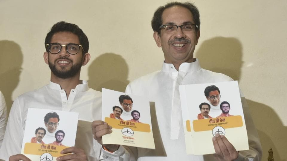 This is the manifesto for the entire state. There is a separate issue based manifesto for cities and areas which will be published soon, said Aditya Thackeray, Shiva Sena MLAcandidate from Worli.