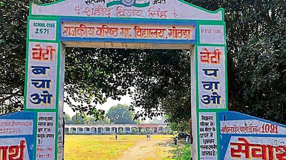 The school was promised an upgrade in May 2017 after intervention by education minister Ram Bilas Sharma. But it seems the change has been only on paper.