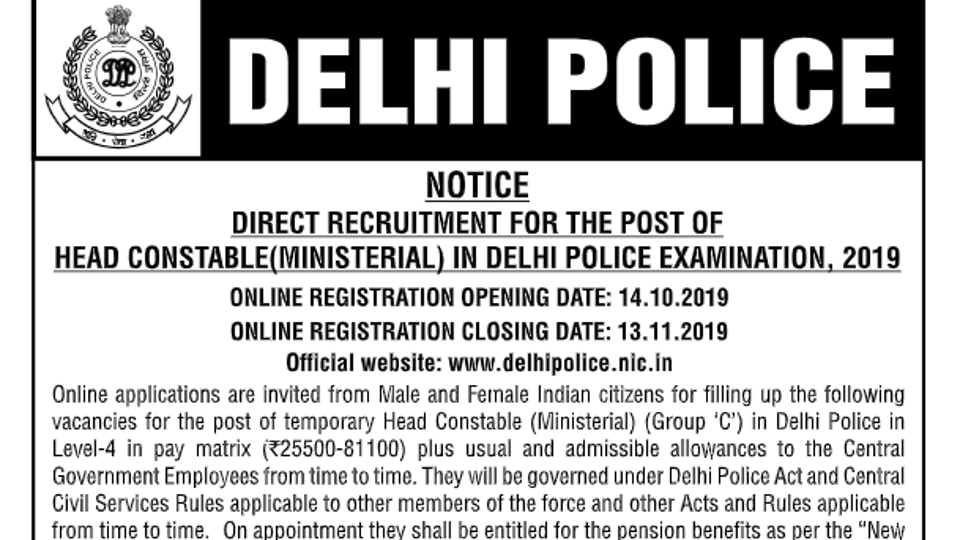 Under level 4 pay matrix, aspirants from both the genders can apply for the GroupC posts of head constable. (screengrab)