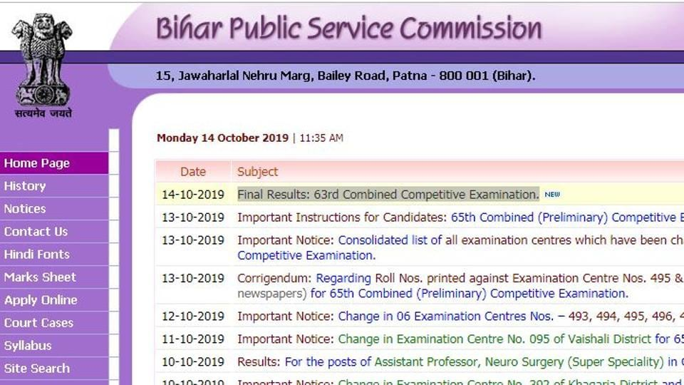 BPSC Final Results 2019: Shriyansh Tiwari has topped the exam while Anurag Kumar and Meraj Jamil are on the second place and third place on the merit list.
