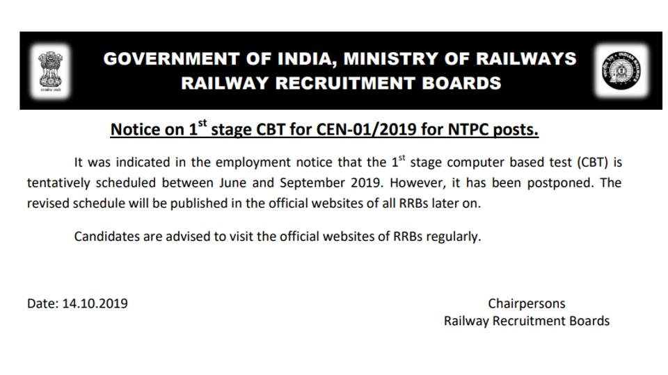 RRB NTPC exam date postponed