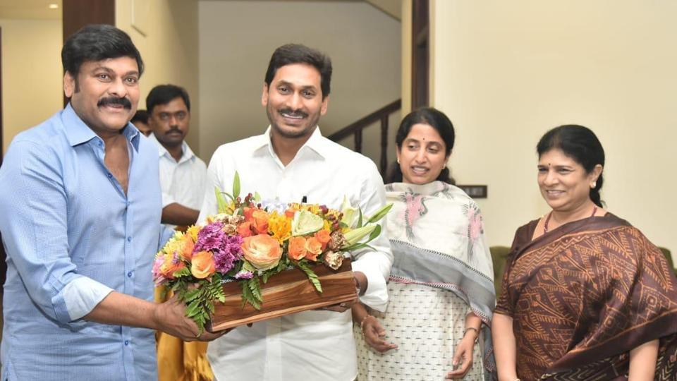 It was Chiranjeevi's first meeting with Jagan after the latter became the chief minister of Andhra Pradesh.