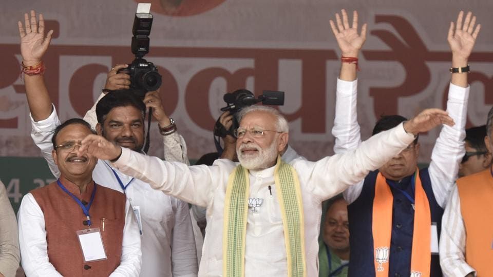 Image result for PM <a class='inner-topic-link' href='/search/topic?searchType=search&searchTerm=MODI' target='_blank' title='modi-Latest Updates, Photos, Videos are a click away, CLICK NOW'></div>modi</a> addressed rally Kurukshetra in support of BJP candidate for Haryana assembly election