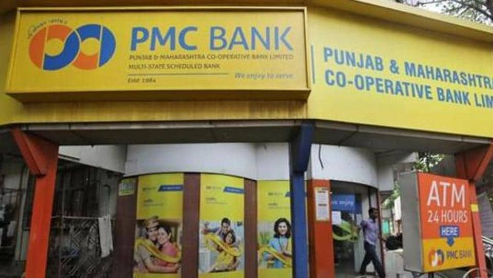 A man walks out from a PMC (Punjab and Maharashtra Co-operative) Bank branch in Mumbai, India, September 26, 2019.  Image for representation