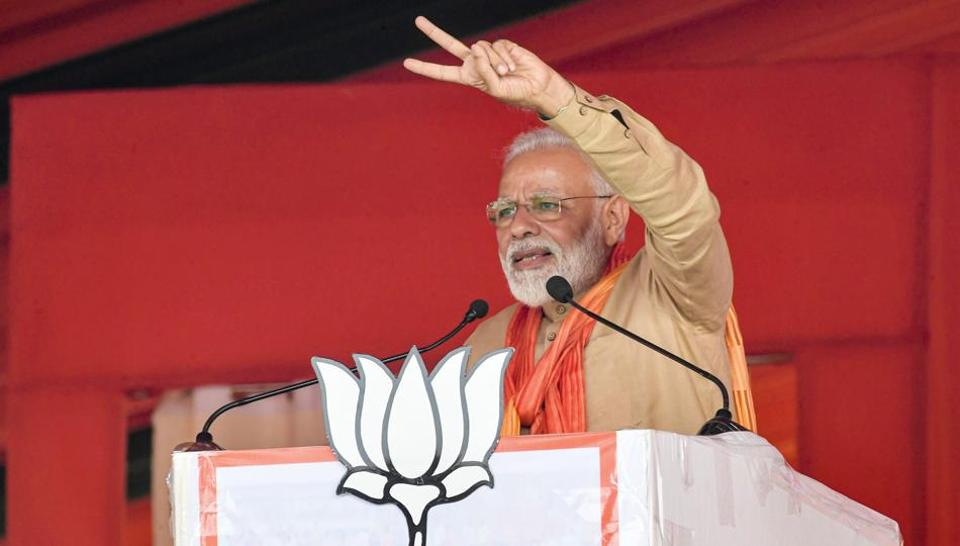 Prime Minister Narendra Modi addresses an election campaign rally ahead of Haryana Assembly elections, at Thaneshar in Kurukshetra, Tuesday, Oct. 15, 2019.